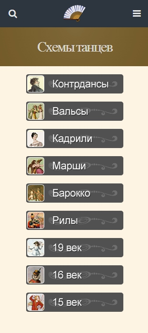 hdances.ru